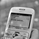 Приличная девушка никогда не позвонит первой, но SMS-ками зае…т…….