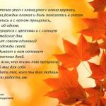Всем приветик)))))…