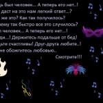 стихи на новый год поздравления