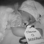 Дети — это заботы, трудности, крик, шум, бардак. Но когда подходишь к ним спящим, поправляешь одеялк…