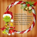 Друзья, давайте начнем готовиться к Новогодним праздникам прямо сейчас! Нужны подарки, верно?…