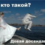 отношения в браке | Реальная жизнь…