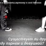 Помогите понять!!!…