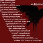 бесплатные стихи