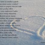 стихи про новый 2013