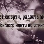 смс стихи
