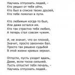 стихи гумилева
