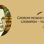 стихи маяковского