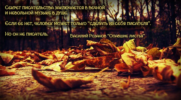 тютчев стихи