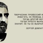 брюсов стихи