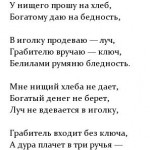 стихи пастернака