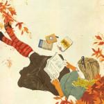 Любая настоящая книга — бесконечная
