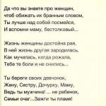 высоцкий стихи