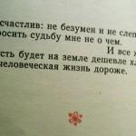 некрасов стихи