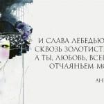 стихи бунина