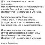 стихи высоцкого