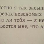 есенин стихи