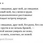 стихи жуковского
