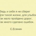 стихи 8 марта