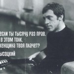 стихи лермонтова