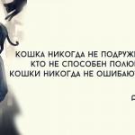 стихи брюсова
