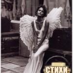 Женщина – ангел небесный… Не знали?!;