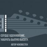 Друзья, а вы владеете музыкальными инструментами?