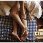 Если с утра ты обнимаешь не подушку.