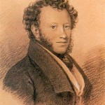 «Признание» А.Пушкин