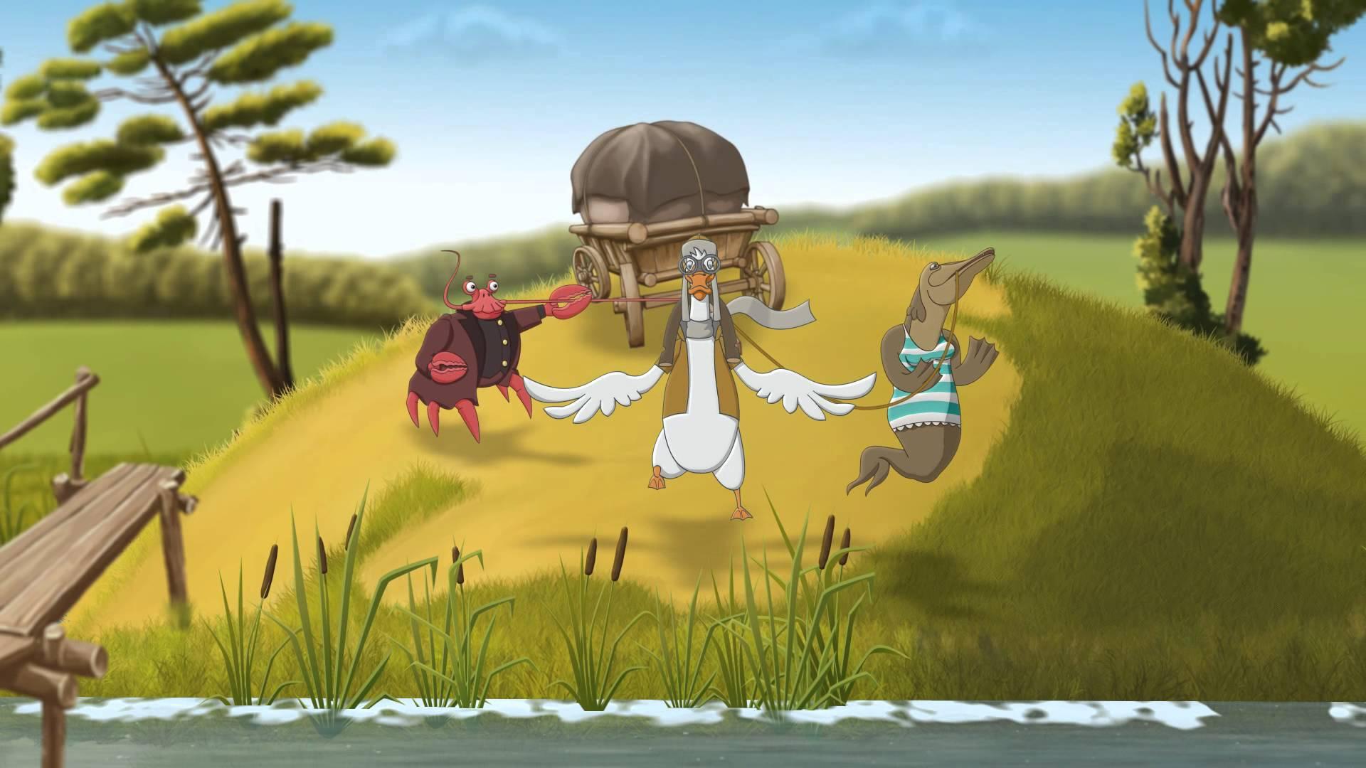 Лебедь, Щука и Рак